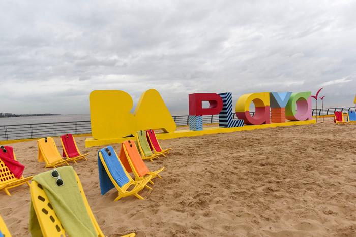 ba playa